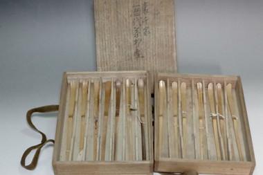 sale: Set of 14 'chashaku' Urasenke successive type bamboo tea scoops