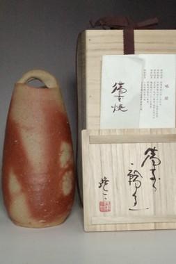 sale: Kakurezaki Ryuichi 'hidasuki hanaire' bizen pottery flower vase