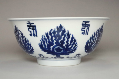 sale: Chinese blue and white porcelain bowl w/ Kangxi mark