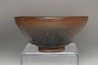 sale: Chinese jianyao tenmoku cup
