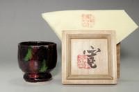 Kawai Kanjiro pottery sake cup #3226
