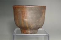 sale: Fujiwara Kei 'guinomi' bizen pottery cup