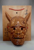 sale: Japanese amulet 'Hannya' made of Yakusuge cedar