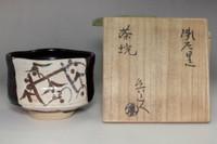 sale: Kitaoji Rosanjin 'kuro oribe chawan' glazed tea bowl