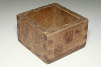 sale: 'masu' Vintage Japanese wooden measure box