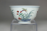 sale: Antique Chinese Docai cup Chenghua porcelain mark