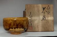sale: Ohi ippei 'ame-yu chawan' amber glazed tea bowl