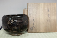 sale: 9th Raku Ryonyu 'kuro chawan' antique pottery bowl