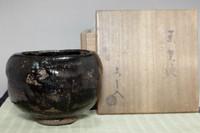 sale: 9th Raku Ryonyu 'kuro chawan' antique pottery bowl