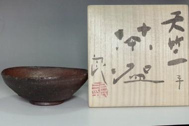 sale: Koie Ryoji 'yakishime chawan' tokoname ware tea bowl