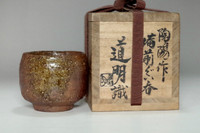 sale: Kaneshige Toyo 'guinomi' bizen pottery sake cup