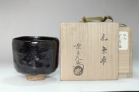 sale: Antique kuro-raku chawan by Konyu