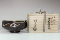 sale: 'kakewake chawan' raku pottery tea bowl by Ito Keiraku