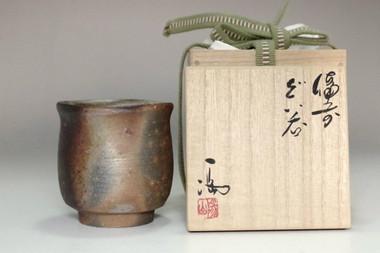 sale: Isezaki Mitsuru 'guinomi' bizen pottery cup