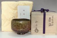 Kawasaki Waraku 'raku chawan' pottery tea bowl #3271