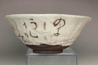 sale: Otagaki Rengetsu 'waka chawan' pottery tea bowl