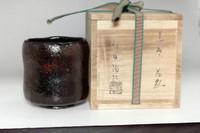 Murata Touin kuro-raku tea bowl #3281