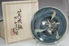 sale: Kawai Kanjiro pottery bowl