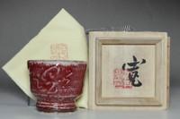 sale: Kawai Kanjiro cinnabar glazed sake cup