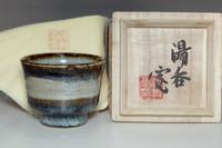 sale: 'yunomi' Kawai Kanjiro vintage pottery cup