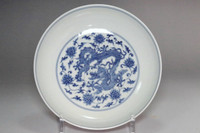 sale: Chinese blue and white plate w Chenghua official porcelain mark #3290