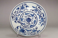 sale: Chinese blue and white plate w Yongzheng official porcelain mark