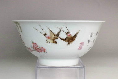 sale: Chinese famille-rose porcelain bowl with Qianlong mark