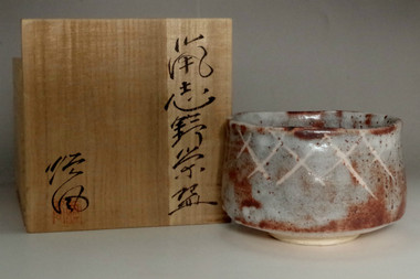 sale: Nezumi shino chawan - Japanese tea ceremony bowl