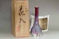 sale: Matsuyama Gaei vintage bud vase
