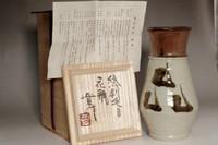 sale: Hamada Shinsaku (1929- ) pottery vase