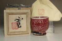 sale: Kawai Kanjiro (1890-1966) cinnabar glazed sake cup