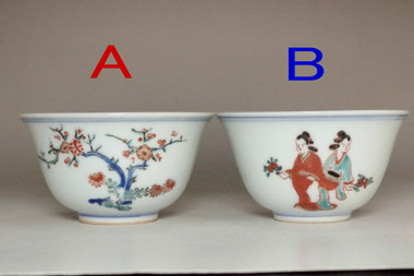 sale: Set of 2 Antique Chinese Docai cup w Chenghua porcelain mark