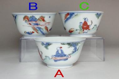 sale: Set of 3 Antique Chinese Docai cup w Chenghua porcelain mark