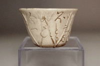 sale: Otagaki Rengetsu (1791-1875) antique poem cup