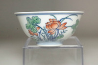 sale: Chinese doucai cup w Yongzheng official porcelain mark