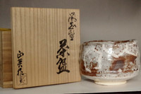 sale: Nezumi Shino - Vintage Japanese tea ceremony bowl