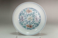 sale: Chinese doucai porcelain plate w Qianlong mark