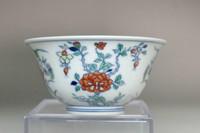sale: Chinese doucai porcelain cup w Yongzheng mark #3322