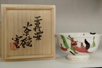 sale: Kawai Kanjiro (1890-1966) tea bowl