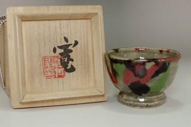 sale: Kawai Kanjiro (1890-1966) sake cup