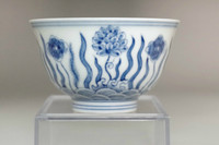 sale: Chinese blue and white cup w Chenghua official porcelain mark