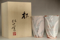 Meoto yunomi - set of 2 nezumi shino tumblers by Ando Hidetake #3332