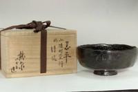 Kamei Ryusen (nestor of urasemnke) skillfully made kuro raku chawan #3333