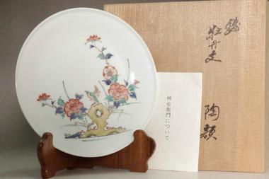 sale: 13th Sakaida Kakiemon (1906-1982) Vintage imari porcelain plate