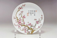 sale: Antique famille rose plate (14.5cm) w/ Yongzheng mark