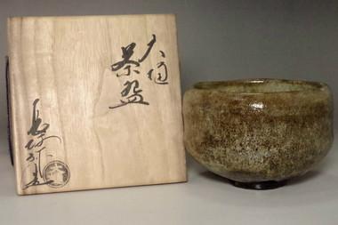 sale: Vintaghe green tea bowl by Ohi Choraku