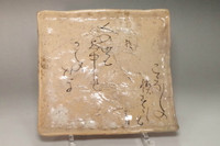 sale: Otagaki Rengetsu (1791-1875) Antique poem plate