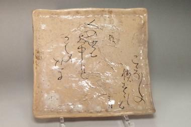 sale: Otagaki Rengetsu (1791-1875) Antique poem plate