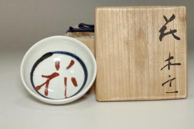 sale: Koyama Fujio (1900 - 1975) sake cup w hananoki klin mark