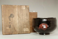 sale: 11th Raku Keinyu (1817-1902) Antique tea bowl